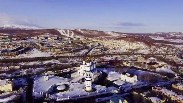 Петропавловск-Камчатский (Кафедральный собор) _ Аэросъемка