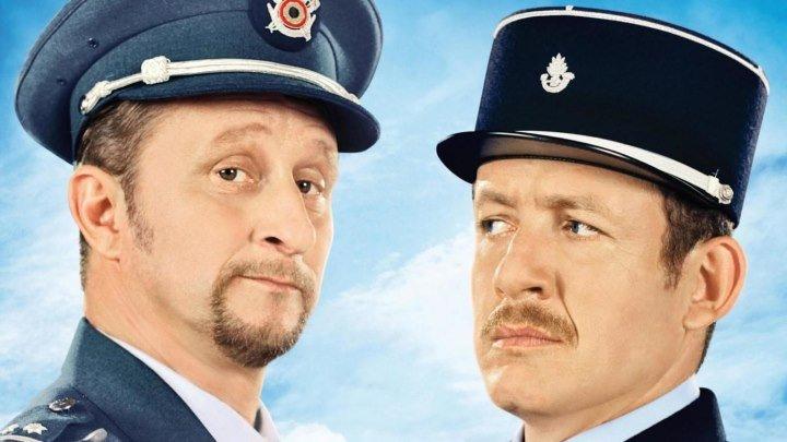 Таможня дает добро 2010 Франция комедия