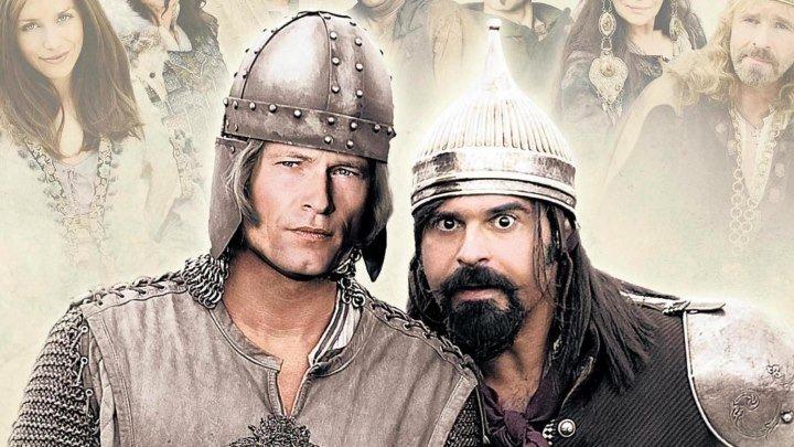 Полтора рыцаря: В поисках похищенной принцессы Херцелинды 2008 Германия комедия