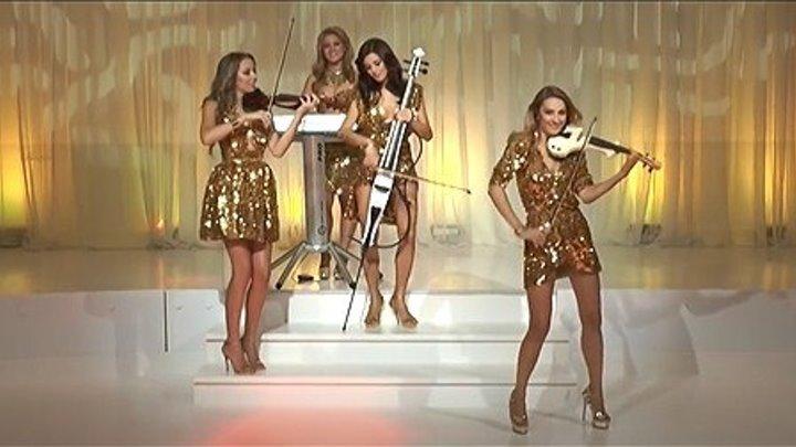 Amadeus Electric Quartet - Carmen (Очаровательный квартет)