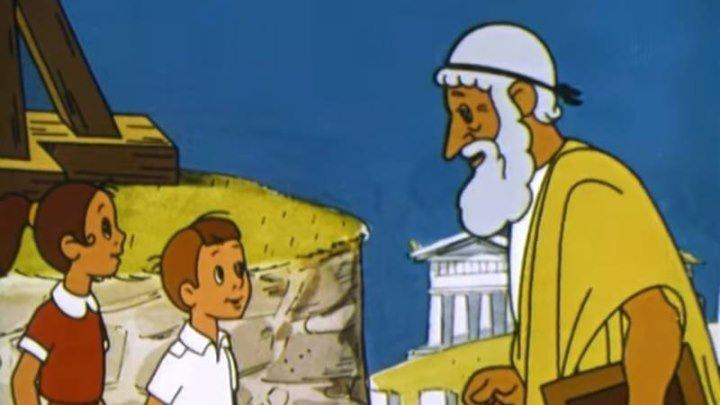 Коля, Оля и Архимед Мультфильм, 1972