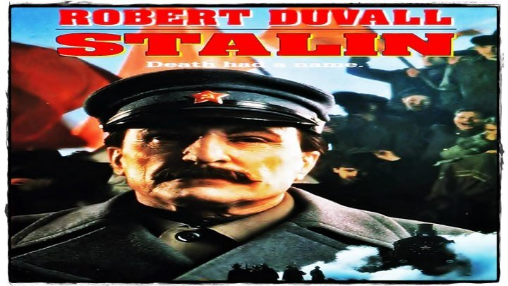 Сталин. (1992)