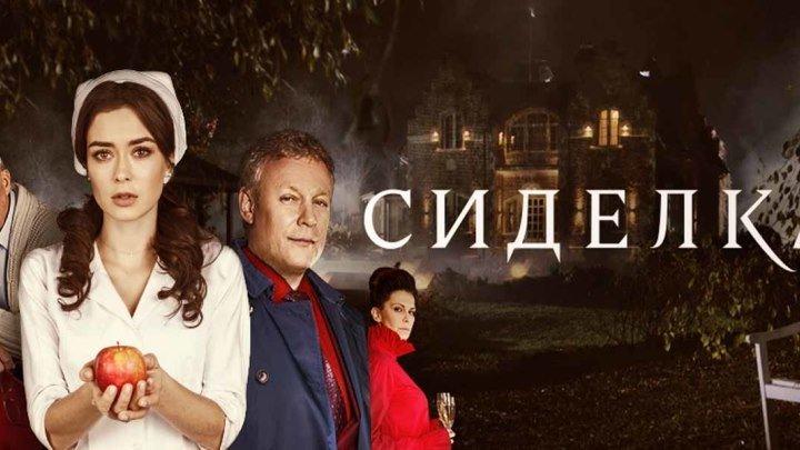 ▶️Потрясающий фильм 1 -16 серия - Мелодрама, детектив