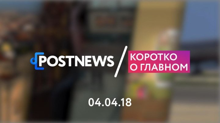 04.04   Дудь, Простоквашино, Аэрофлот