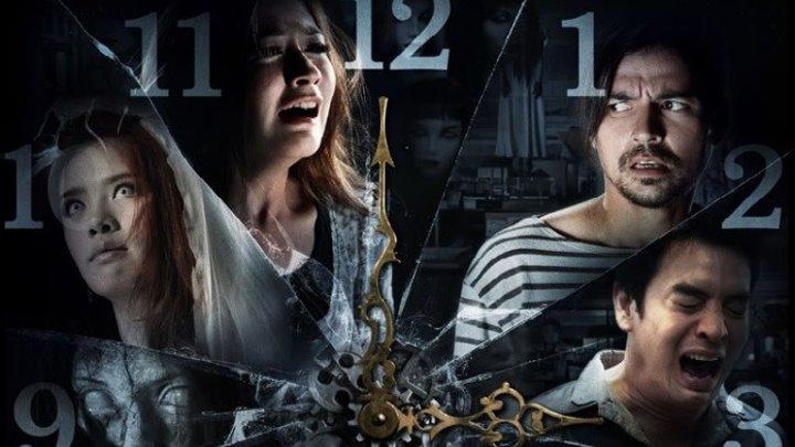 Час призраков HD(2012) 1080р.Ужасы