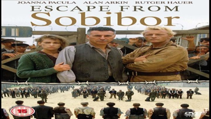 Побег из Собибора (драма)