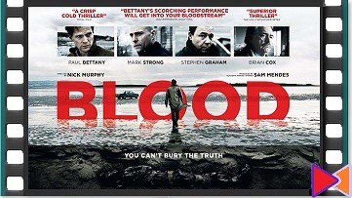 Кровь [Blood] (2012)