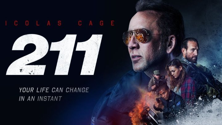 Код 211 HD(боевик, драма)2018