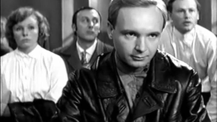 """""""Серебряные трубы"""" (1970)"""