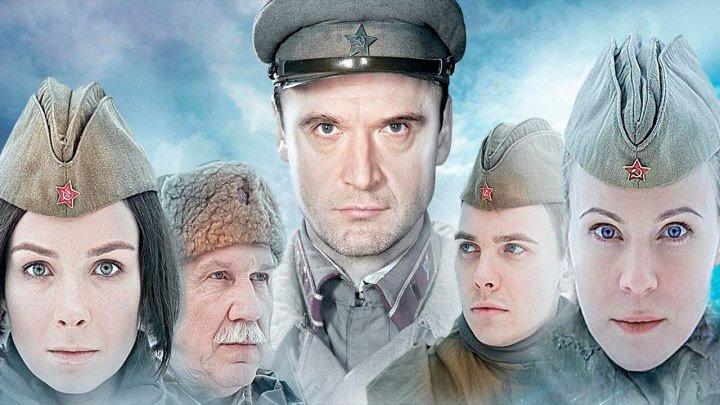 ЗАДАНИЕ ОСОБОЙ ВАЖНОСТИ. ОПЕРАЦИЯ ТАЙФУН. (2013) Военный, Приключения