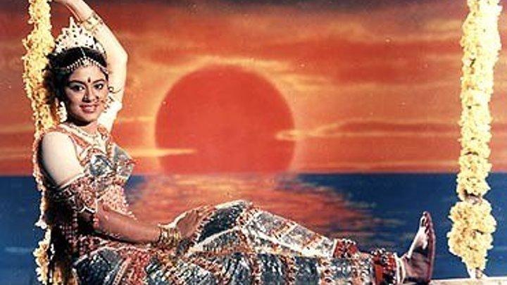 Маюри (музыкальная мелодрама на реальных событиях из жизни танцовщицы и киноактрисы Судхи Чандран, которая и исполнила главную роль) | Индия, 1984