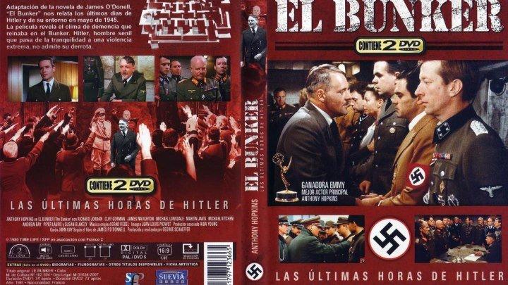 Бункер (1980) военный, история