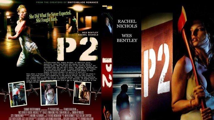 Парковка HD(Ужасы,Триллер)2008