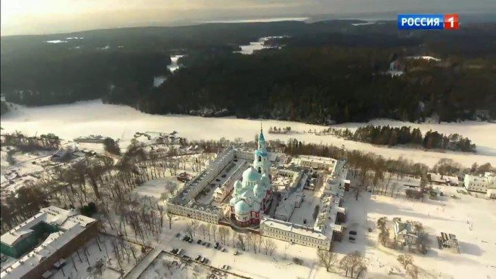 Остров Валаам (монастырь) 2018 г. - документальный фильм ТВ канал Россия-1