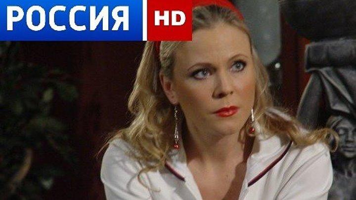 """РУССКАЯ МЕЛОДРАМА """"""""ЗАЕЗЖИЙ МОЛОДЕЦ""""""""...(фильмы 2018)..."""