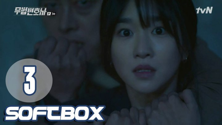 [Озвучка SOFTBOX] Беззаконный адвокат 03 серия