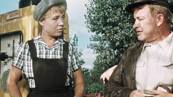 Королева бензоколонки Фильм, 1962 HD