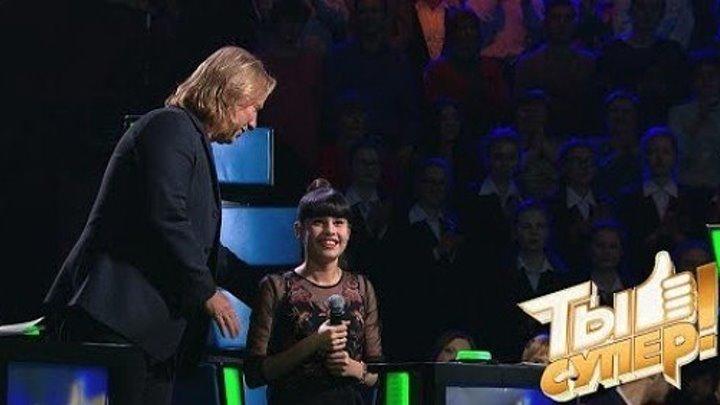 Рождение новой звезды: невероятный голос Дианы заставил жюри аплодировать с