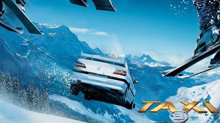 Такси 3 (2003) Taxi 3