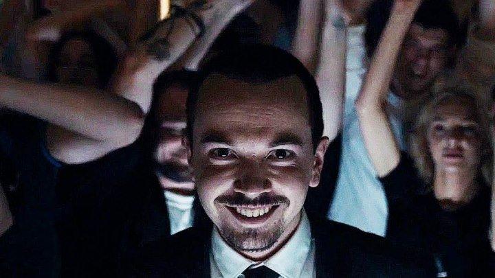 Русский Бес - Трейлер (2018) HD