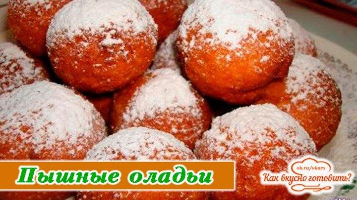 Творожные пончики-шарики (рецепт под видео)