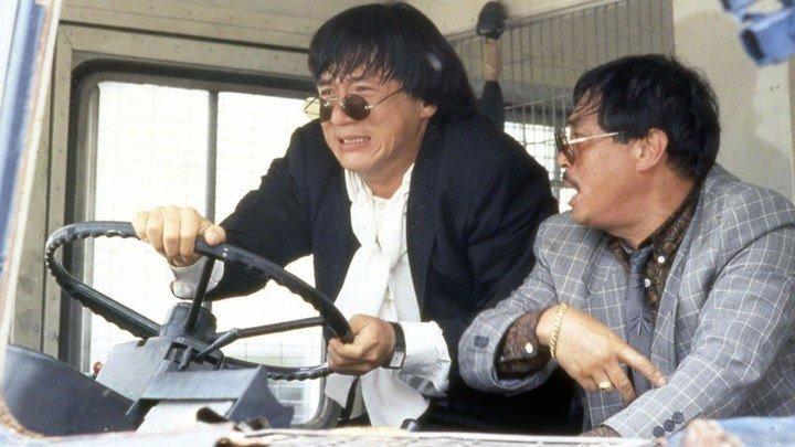 Близнецы-драконы (1991) комедия боевик