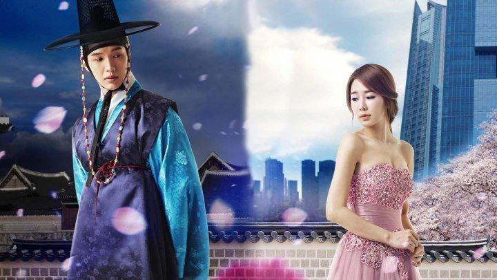 Рыцарь королевы Инхён / Мужчина королевы Ин Хён / Возлюбленный королевы Инхён / Моя королева Королева и Я 13 серия (Озвучка GREEN TEA)