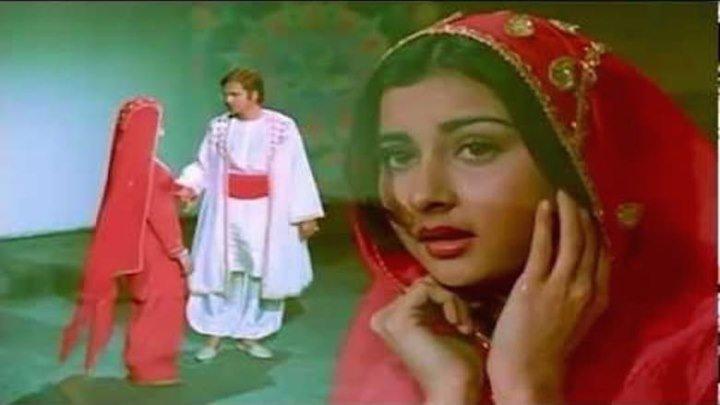 """""""Твоя Любовь"""" (Индия,1979) Советский дубляж"""