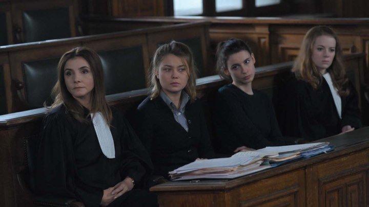 Изнасилование 2017 Франция, Бельгия драма