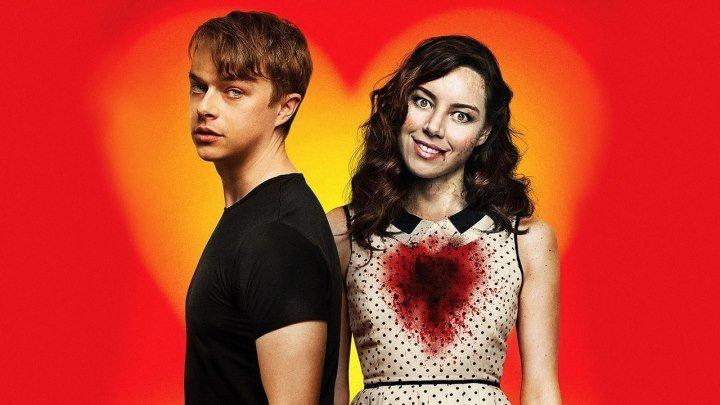 Если твоя девушка – зомби (2014) фэнтези, мелодрама, комедия, ужасы