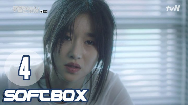 [Озвучка SOFTBOX] Беззаконный адвокат 04 серия