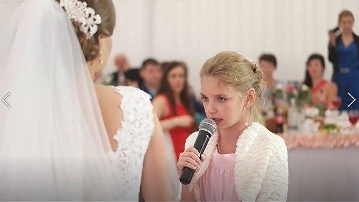 Песня сестры на свадьбу