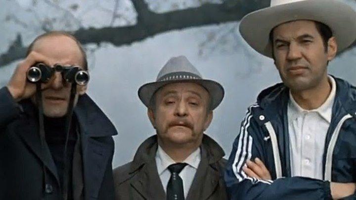 """""""Из жизни отдыхающих"""" (1980)"""