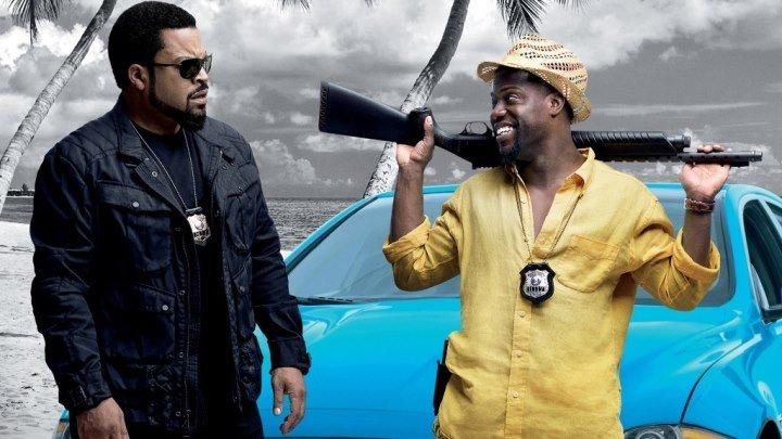 Совместная поездка 2_ Миссия в Майами (2016) комедия боевик
