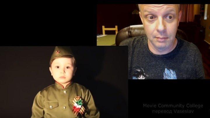 """""""СВЯЩЕННАЯ ВОЙНА"""" поёт 4-х летний мальчик. Американец в ШОКе !!"""