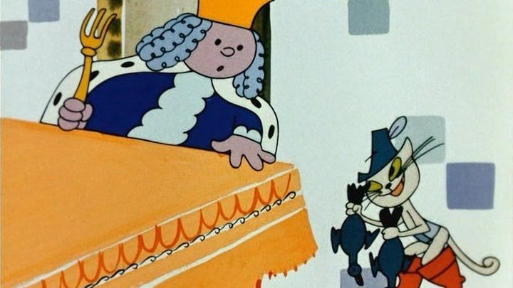 Кот в сапогах Мультфильм, 1968