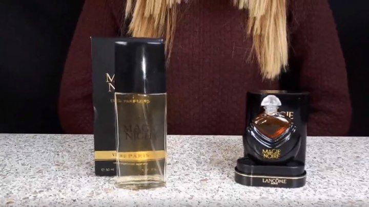 Кто любит ароматы Чёрная Магия или Магия Ночи? НЕЗАБЫВАЕМЫЕ ШЕДЕВРЫ!