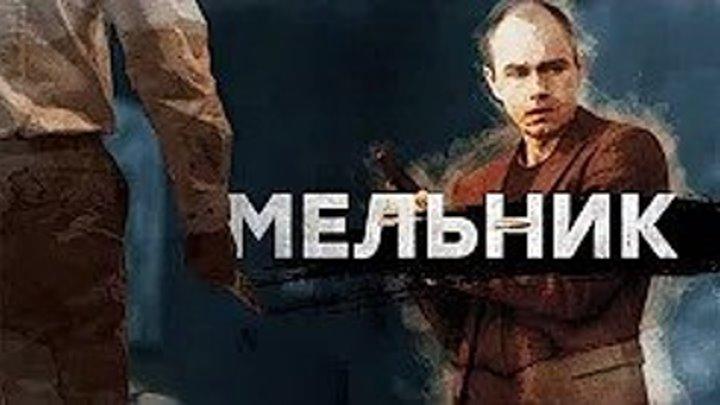русский боевик _ Мельник. 2018 _ 13 серия _ НТВ _ ПРЕМЬЕРА