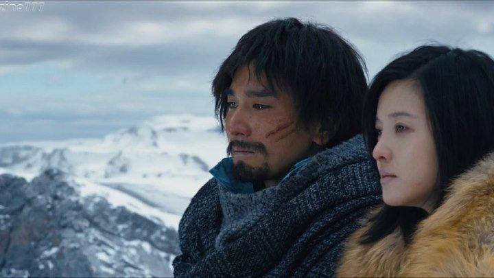До края мира / Nan ji zhi lian, 2018