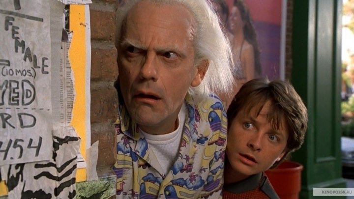 Назад в будущее 2 1989 фантастика, боевик, комедия, приключения