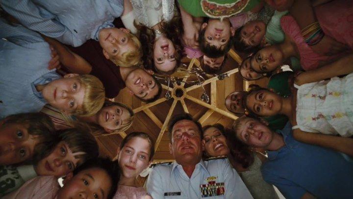 Твои, мои и наши 2005 мелодрама, комедия