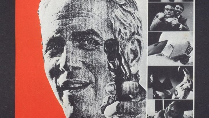 Бассейн утопленников (Стюарт Розенберг) [1975, США, боевик, триллер, криминал]