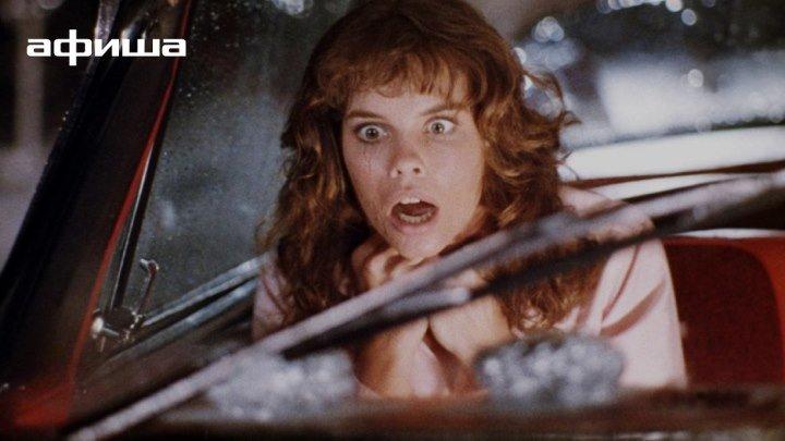 Кристина / Christine, 1983 HD