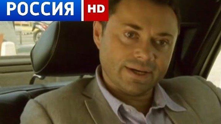 """РУССКАЯ КОМЕДИЯ """"Я ИЛИ НЕ Я"""""""