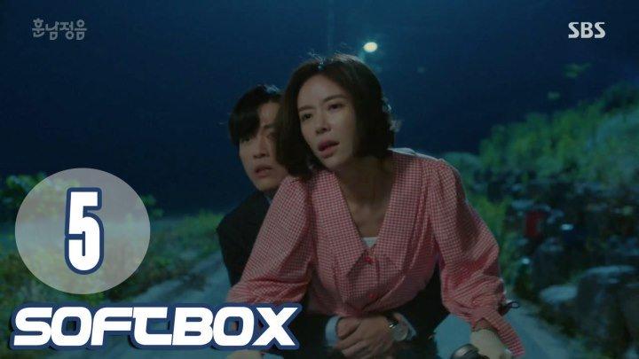 [Озвучка SOFTBOX] Красавчик и Чжон Ым 05 серия