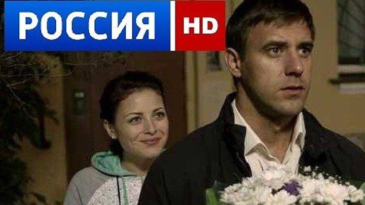 """РУССКИЙ ФИЛЬМ """"ПРОСТАЯ ИСТОРИЯ"""""""