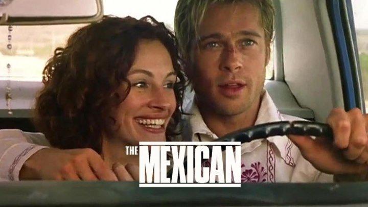 Meksikalik (Tarjima, Uzbek tilida)melodrama, komediya