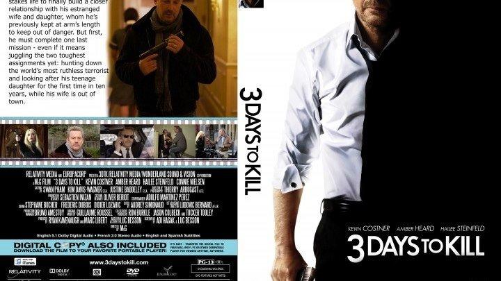 боевик, триллер-3 дня на убийство.(2014).1080p