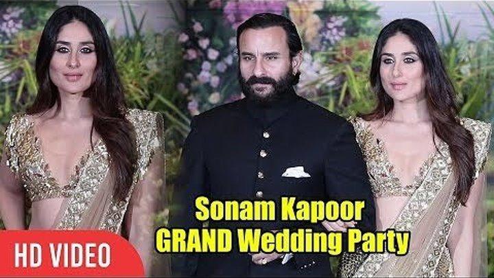 Карина Капур Кхан, Саиф Али Кхан, Каришма Капур на свадебном приеме Сонам Капур и Ананда Ахуджа