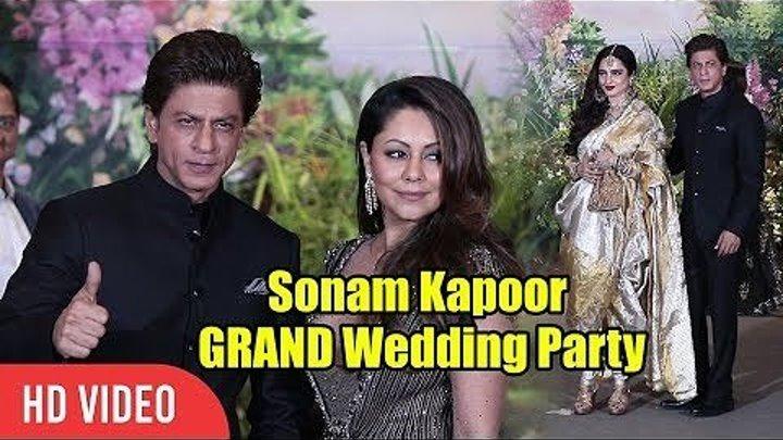 Шахрукх Кхан, Гаури Кхан, Рекха на свадебном приеме Сонам Капур и Ананда Ахуджа